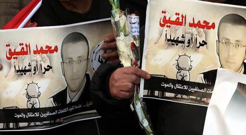 Filistinli gazeteciye destek için açlık grevine girdiler!