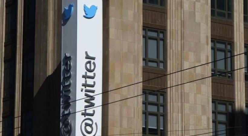 Sosyal paylaşım sitesi Twitter satılıyor mu?