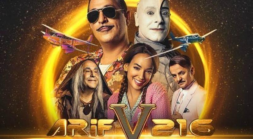 Arif V 216 hangi kanalda, ne zaman yayınlanacak?