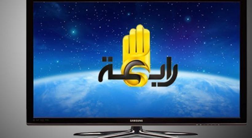 'Şiddet'li iddialara TV kanalından 'montaj'lı açıklama!