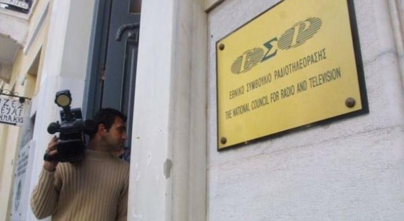 'Taraflı yayın' yapan kuruluşlar hakkında soruşturma başlatıldı! Peki Yunanistan'da son durum ne?