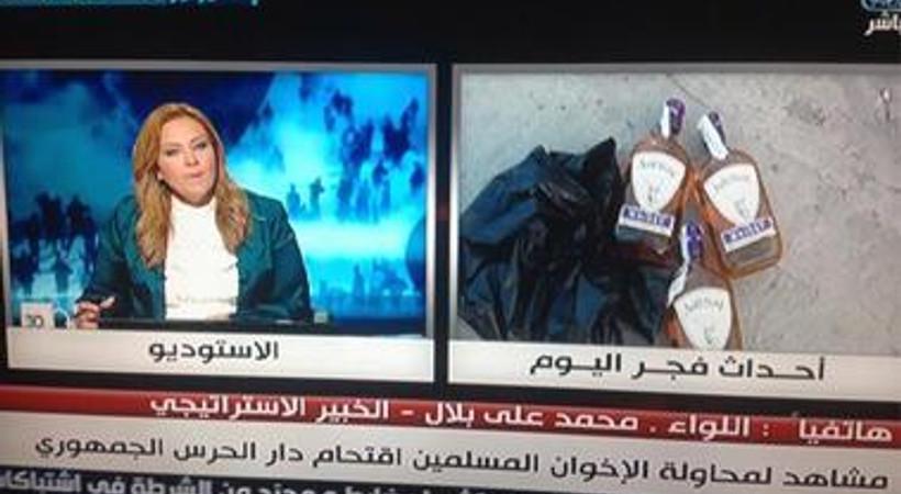 İşte, sosyal medyayı karıştıran 'teröristler camide içki içtiler' iddiasının perde arkası!
