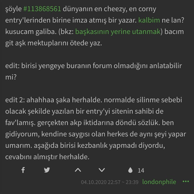 Ekşi Sözlük'te torpil iddiası!