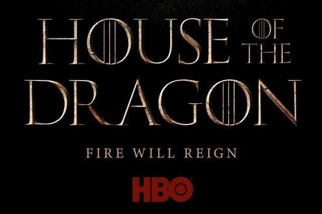 Yeni Game of Thrones'un adı belli oldu!